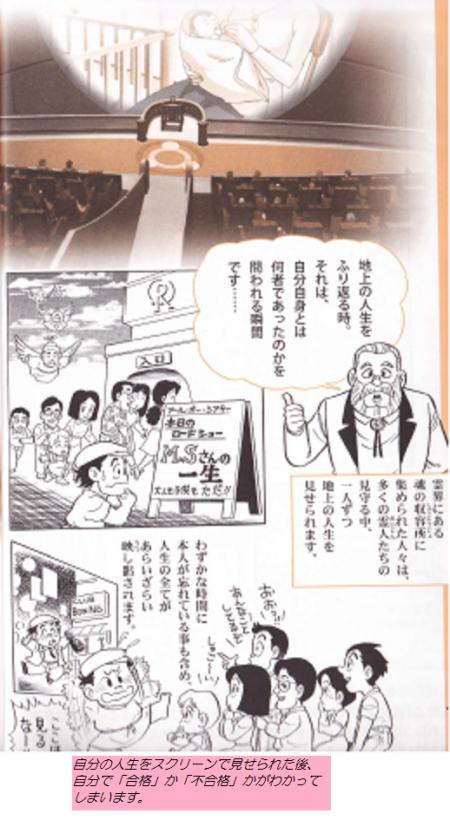 tenngoku_convert_20120510231631.png