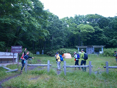 2010羊蹄山1
