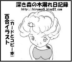 20110211tenku-cut_convert.jpg