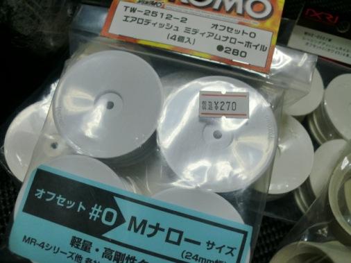 CIMG0393ヨコモ