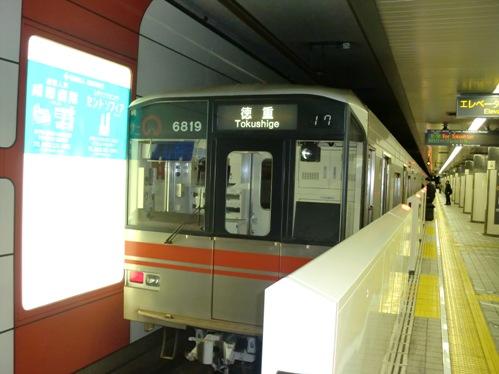 CIMG0093sakura.jpg