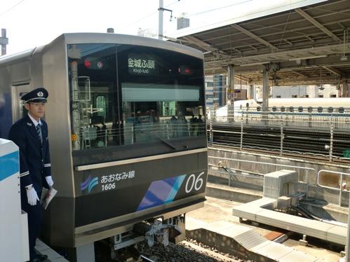 CIMG0098aonami.jpg