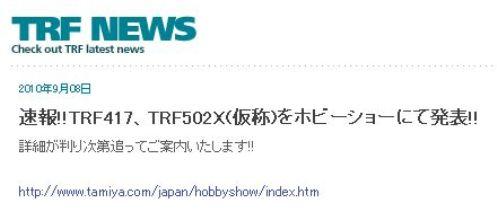 TRF417.jpg