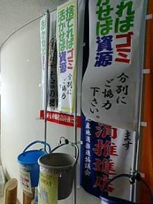 常陸太田市観光物産協会-20100814124556.jpg