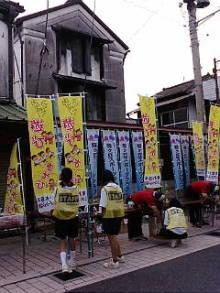 常陸太田市観光物産協会-20100814162000.jpg