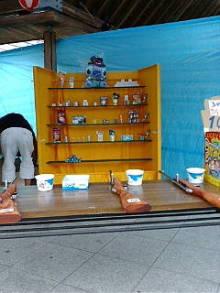 常陸太田市観光物産協会-20100814161819.jpg