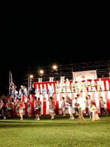 常陸太田市観光物産協会-20100815190333.jpg
