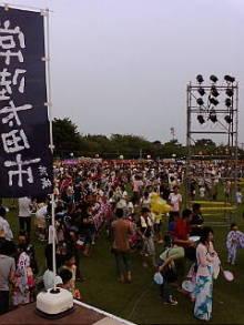 常陸太田市観光物産協会-20100815175605.jpg