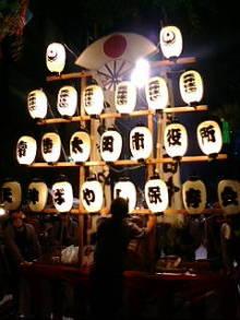常陸太田市観光物産協会-20100814194220.jpg