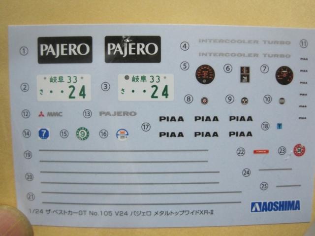 アオシマ パジェロ V24