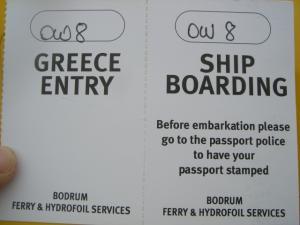 船の搭乗券