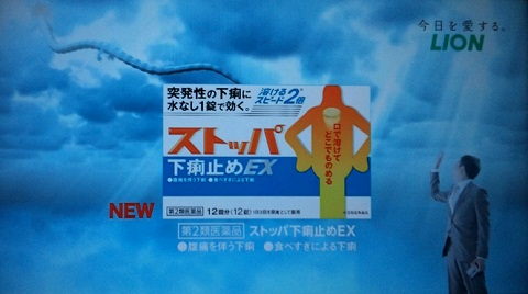 20121214用商品名