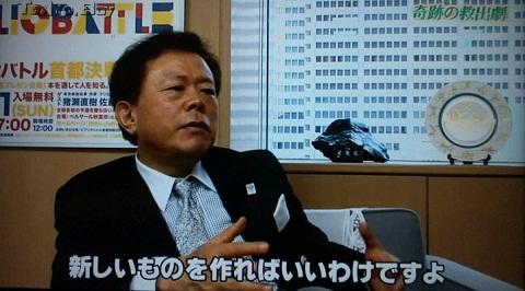 20121215用新しいものを作れば