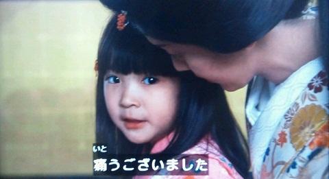 20121216用徳子姫と家光