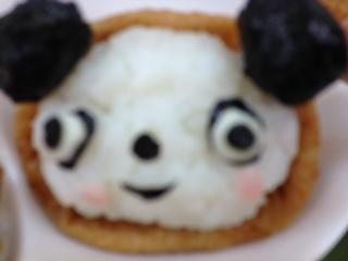 デコ稲荷パンダ