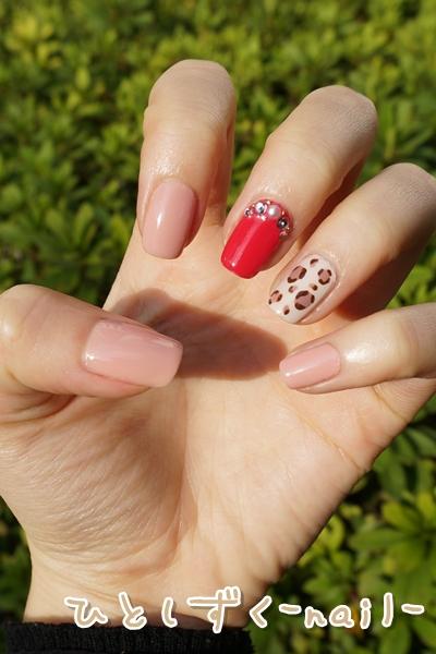 lady-leopard2.jpg