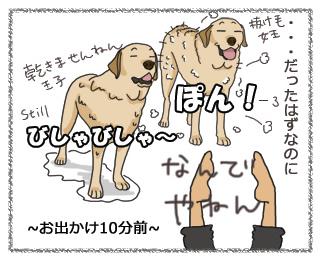 ぱーてぃー行かなアカンねん2