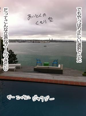 ぱーてぃー行かなアカンねん4