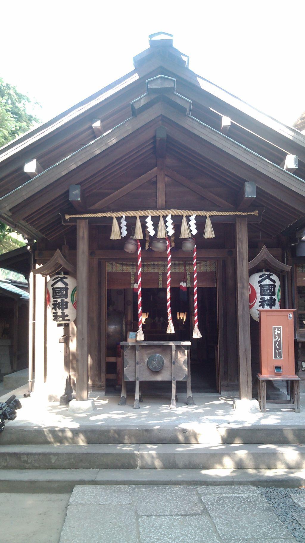 久国神社20120813