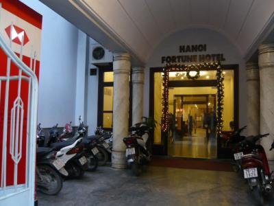 ハノイ「Hanoi Fortune Hotel」1