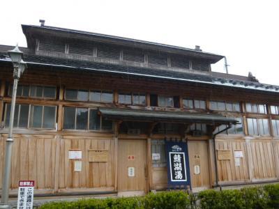 福島・飯坂温泉「温カフェ」3