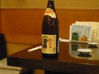 食べないと飲まナイト at 上野・湯島16