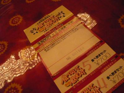 食べないと飲まナイト at 上野・湯島1