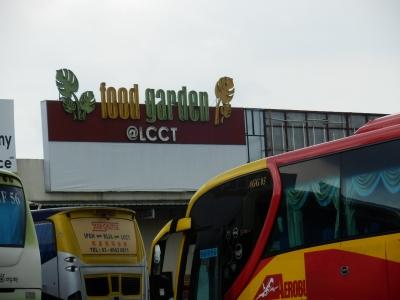 クアラルンプール「food garden @LCCT」3