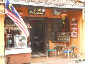 マラッカ:チャイナタウンのラクサとアイス・カチャン9