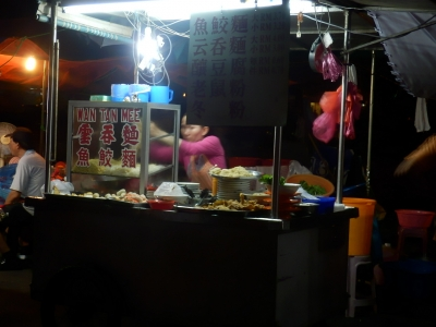 マラッカ「Pasar Malam Taman Melaka Baru」4
