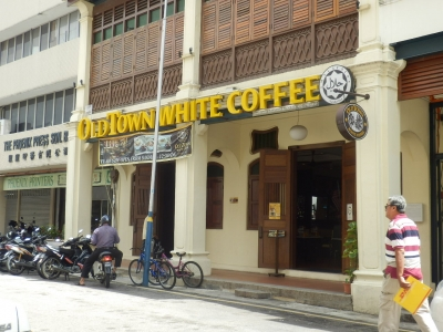 ジョージタウン「Old Town White Coffee」1
