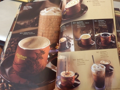 ジョージタウン「Old Town White Coffee」4