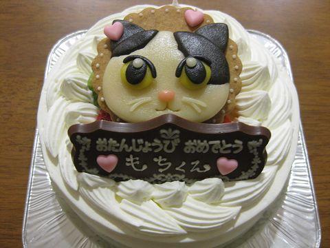 もちケーキかわいい♪