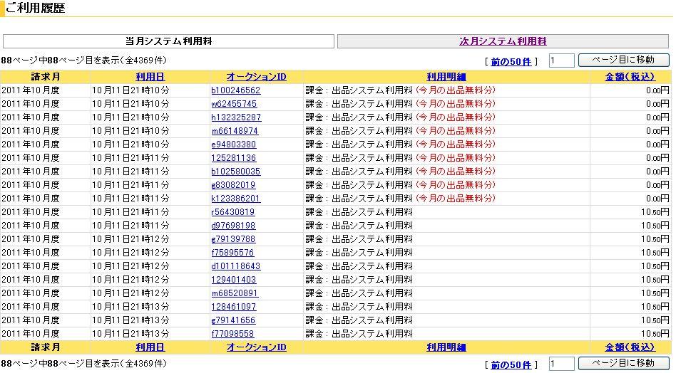 Clipboard123.jpg