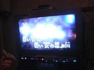 CIMG7035_20110528132512.jpg