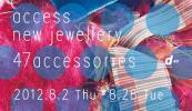 top_120720_d47accessories_L.jpg