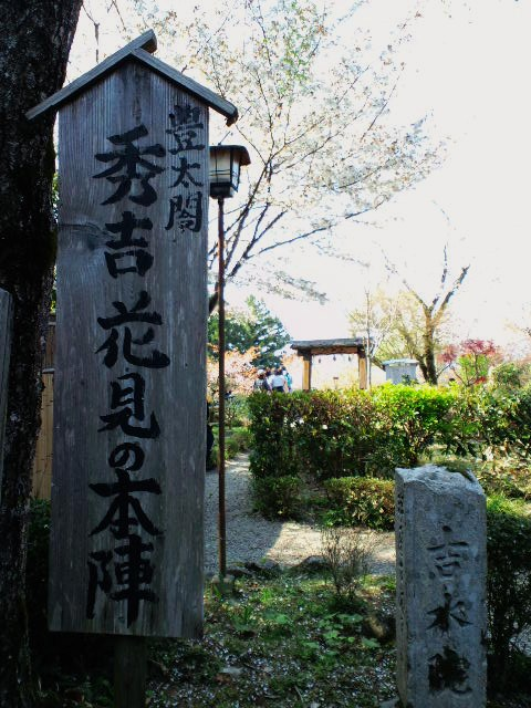 秀吉・吉野の花見