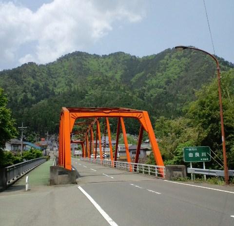京北の赤橋