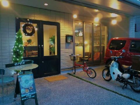 swing street cafe