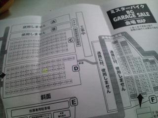 20121020220002[1]