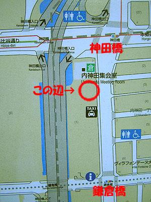 神田免許更新センター地図