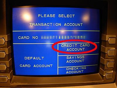 クレジットカード口座