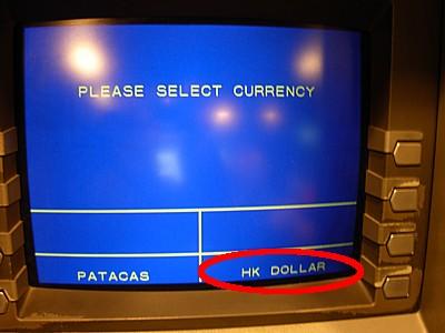 香港ドルを指定