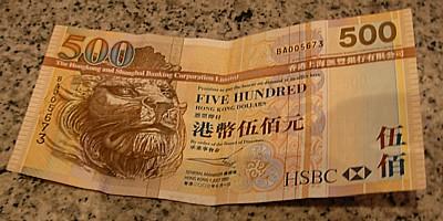 500香港ドル
