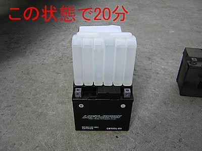 HONDA リード100 バッテリー交換