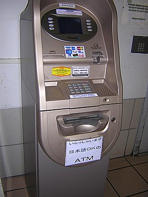 グアム空港情報