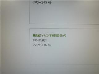 DSCN0730.jpg