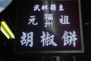 _DSC2757_R.jpg