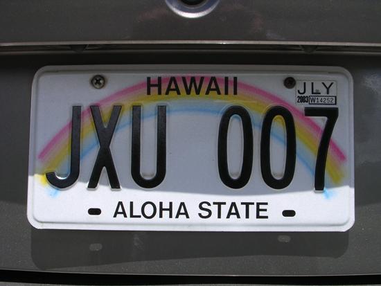 ハワイ030729-134