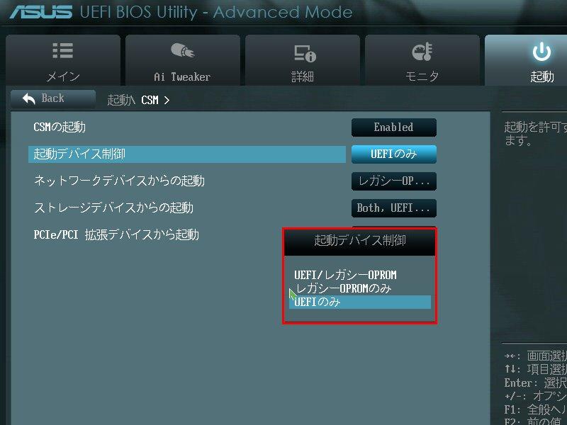 UEFI.jpg